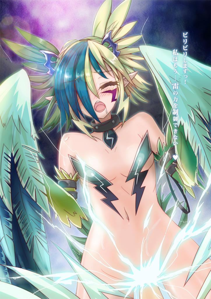 hentai reverse monster rape girl Claire (the summoning)