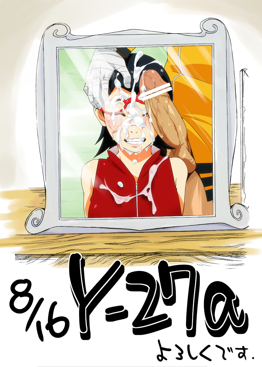 naruto mirajane's brother fanfiction is If i flip the pizzas mr aziz will flip out