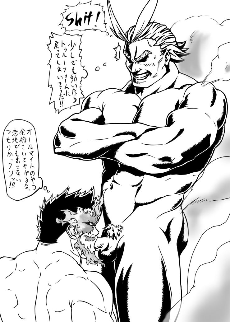 lady hero academia mt my Kemono friends grey wolf hentai