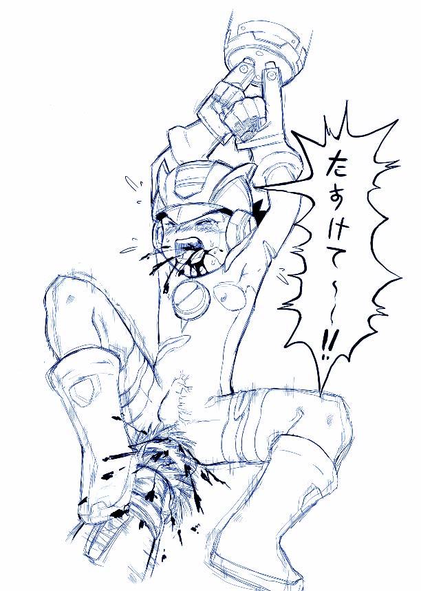 legends megaman megaman vs 64 Sono hanabira ni kuchizuke o anata to koibito tsunagi