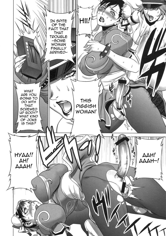 li mai shiranui chun and kiss Supernova rick and morty porn