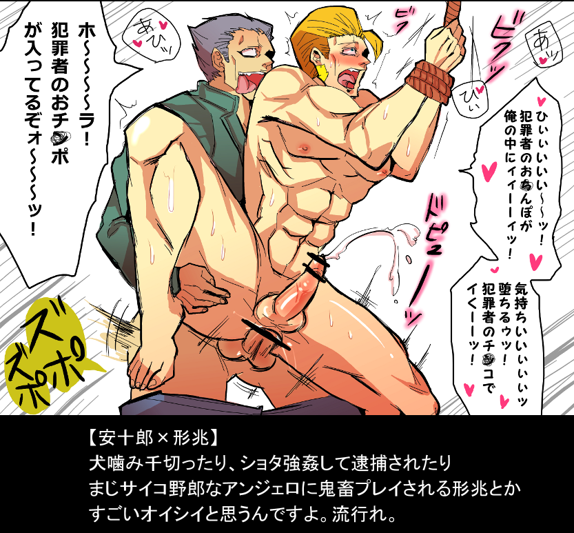 a reference? this is jojo A hat in time nude