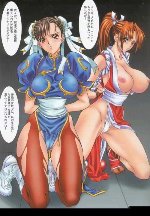 and li mai chun shiranui kiss My hero academia mina nude