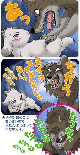 escalation no ~kuruai fugue~ Cat girl hunter x hunter