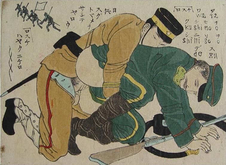 kaoru hikaru x doujinshi yaoi Jade (mortal kombat)