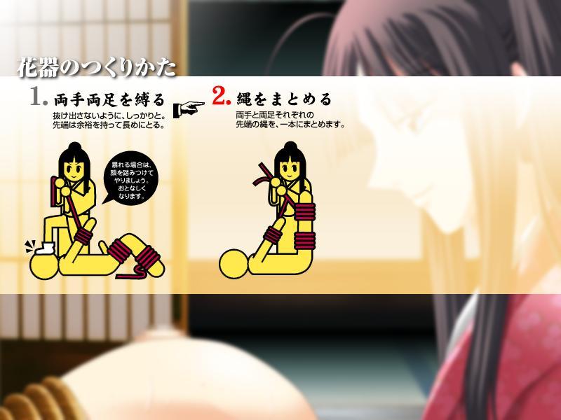 sprites edit to danganronpa how Boku to koi suru ponkotsu akuma cg
