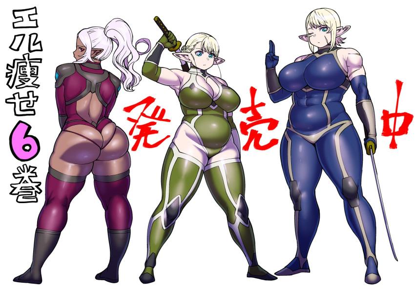 oga yaserarenai wa elf-san League of legends wiki neeko