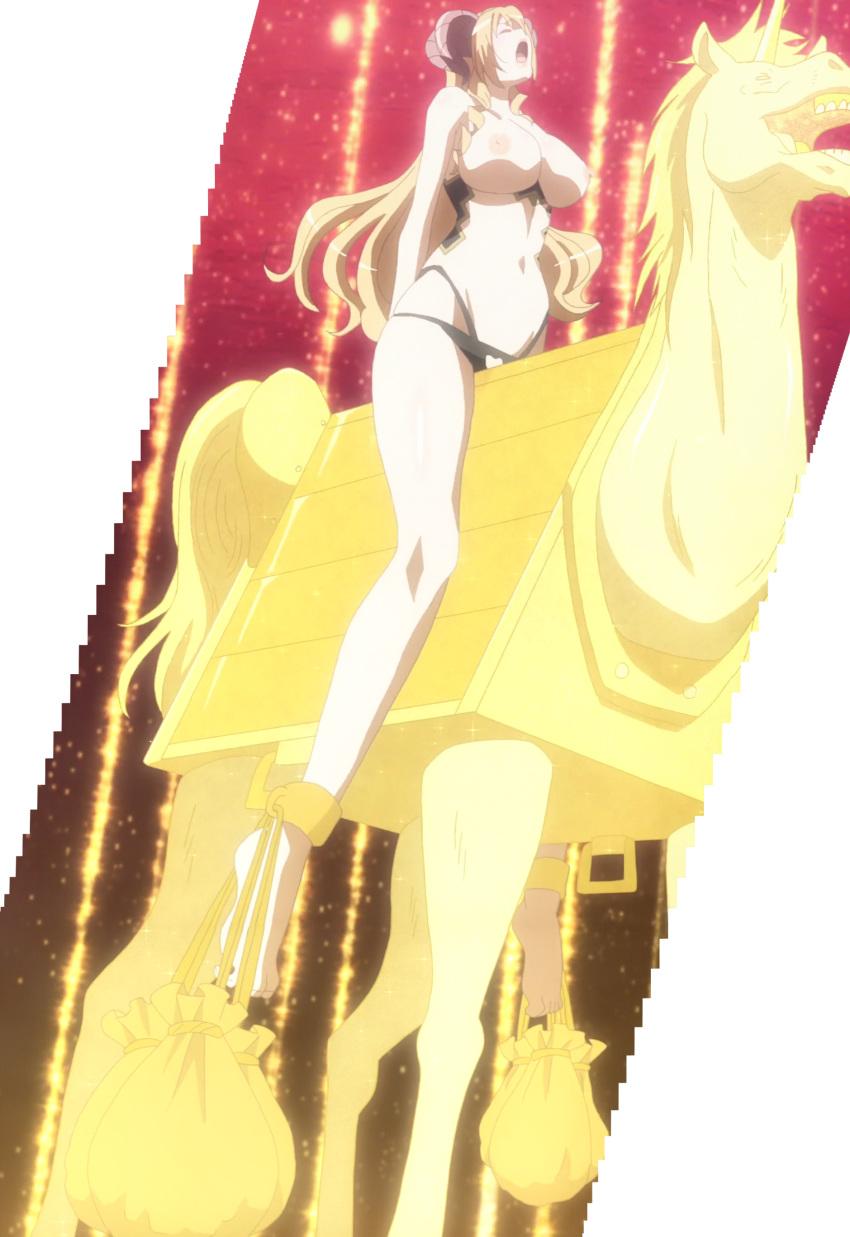 sin taizai no maria nanatsu Elder scrolls oblivion adoring fan