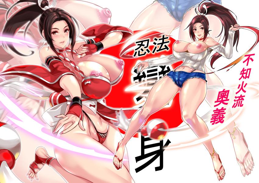 of king mai fighters shiranui the Asa made jugyou chu! uncensored