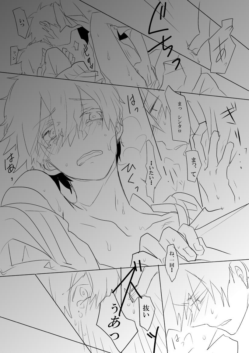 mekakucity actors kuroha konoha and Link between worlds thief girl