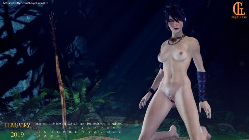 dragon nude inquisition age sera Kateikyoushi no onee san the animation